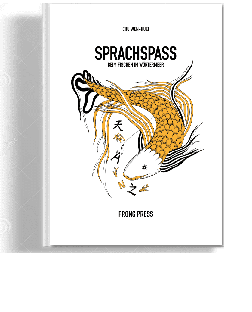 Produkt_Sprachspass
