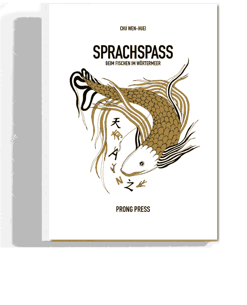 Produkt_Sprachspass2