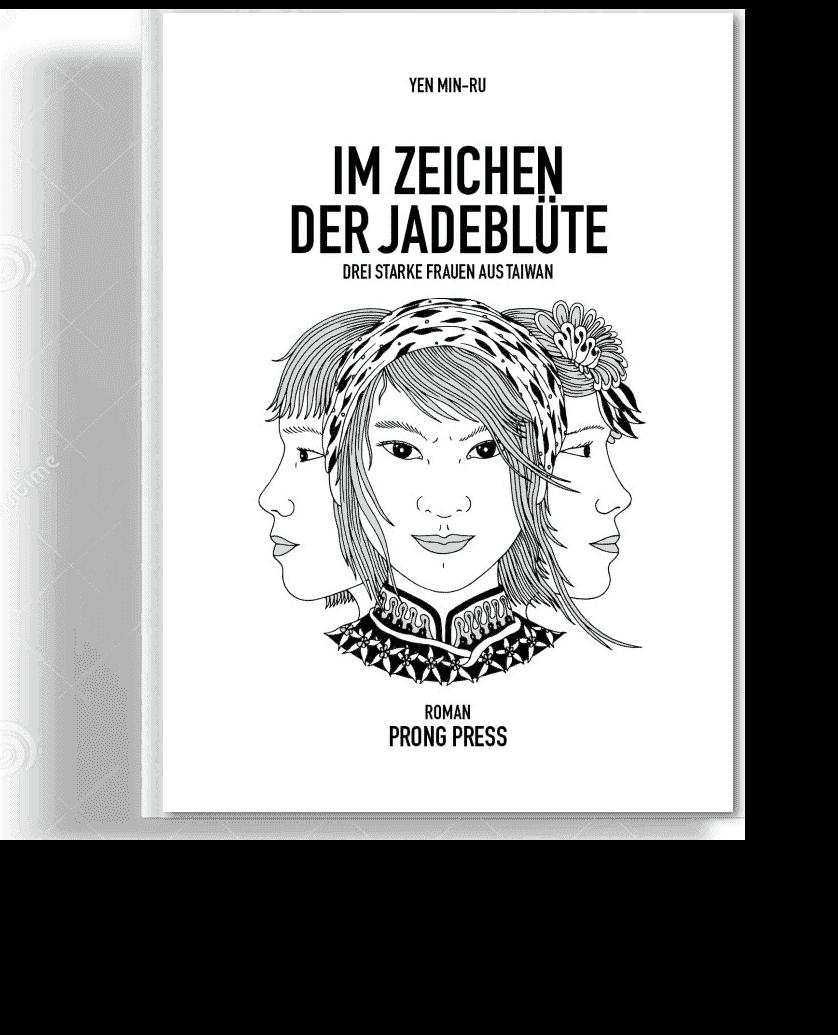 Jadeblüte_Produkt3